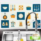 廚房防油貼加厚廚房防油貼紙灶台瓷磚油煙機...