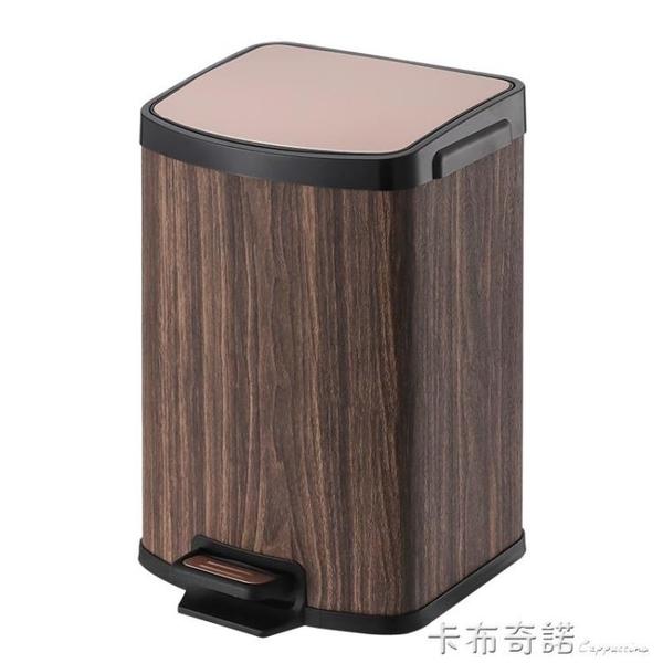 中式脚踏垃圾桶家用卧室厕所客厅创意静音缓降不锈钢带盖木纹脚踩 卡布奇諾