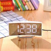 投影鬧鐘臥室靜音鬧鐘創意個性臺鐘多功能充電學生收音機投影電子時鐘igo 伊蒂斯女裝