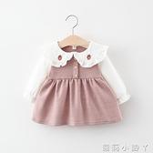 童裝女童洋裝春秋款兒童草莓娃娃領小裙子洋氣嬰兒寶寶秋裝裙衫 蘿莉新品