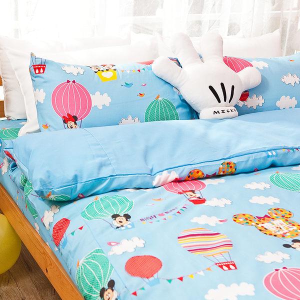 床包 / 雙人【米奇熱氣球藍】含兩件枕套  高密度磨毛布  戀家小舖台灣製ABF201