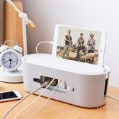 插線板收納盒理線盒電源線插排插座電線桌面整理盒家用電腦集線盒【快速出貨】
