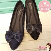 艾妮塔公主。中大尺碼女鞋。優雅美感蝶結尖頭鞋 共2色。(D504) 40 41 42 43 44 碼