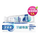 歐樂B-牙齦專護牙膏120g(夜間保護)