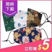 【限購3】金媽媽 台灣製兒童口罩(M號)單入 多款隨機出貨【小三美日】 防禦必備 原價$19
