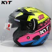 【KYT VO 雙鏡片 安全帽 #10黑 選手彩繪 雙D扣 3/4罩 半罩】 內襯全可拆、加贈深墨片