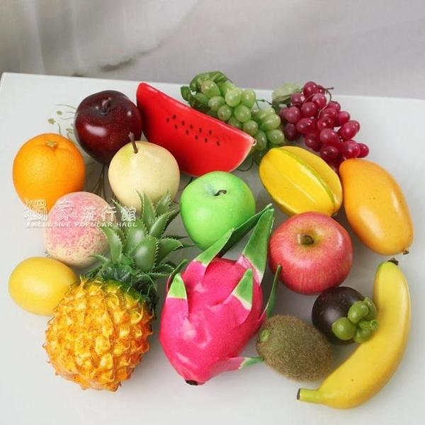 仿真食物仿真水果蔬菜模型兒童早教益智果蔬擺件家居樣板櫥窗裝飾拍攝道具 快速出貨