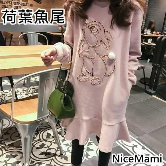 洋裝 【D5032】 可愛毛球金邊松鼠 魚尾 荷葉 連衣裙 孕婦裝