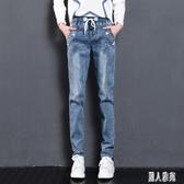 牛仔褲女高腰哈倫褲大碼2020春裝新款韓版寬鬆顯瘦松緊腰長褲 LR20379『麗人雅苑』