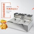 加厚雙缸電炸爐商用大容量油炸鍋單缸電炸爐炸串炸雞排薯條油條機【全館免運】