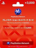 PSN 3000 點 預付卡(日帳專用)