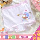 兒童內褲 女童褲二枚組 (平口款) 台灣製 no.3136-席艾妮shianey
