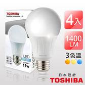 TOSHIBA 東芝 LED 燈泡 第二代 高效球泡燈 11W 廣角型 日本設計 白光 4入