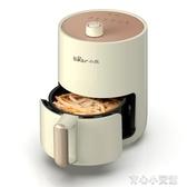 (快出)家用空氣炸鍋無油低脂多功能薯條機全自動智慧大容量電炸鍋YYJ