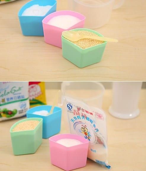 [協貿國際]  廚房多用途調味盒分體式保鮮盒 (3個價)