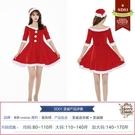 聖誕節服裝女成人2019新款性感男女套裝聖誕老人公公大碼演出衣服【免運】