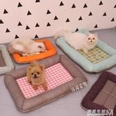 夏季窩 夏天用我們的涼墊寵物狗狗冰窩貓狗墊子 空調窩 遇見生活