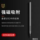 觸控筆 Semapa微軟Surface Pen觸控筆Pro6電容筆book2電磁筆Pro5手寫筆4096級壓感go平板 韓菲兒