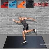 加長加寬健身墊防滑減震跳操跳繩墊隔音運動墊瑜伽墊T25【快速出貨】