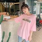 Queen Shop【01037972】配色重疊字母印花短T*現+預*