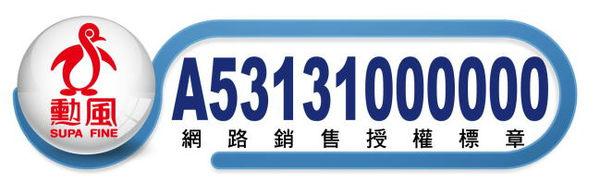 勳風8公斤 /耐高扭力/超高速/更防震-脫水機(HF-838)