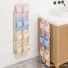 浴室拖鞋架壁掛墻壁掛式廁所收納神器衛生間置物架免打孔門后鞋架【勇敢者】