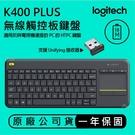 logitech 羅技 K400 PLU...