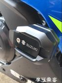 GSX250R跑車改裝CNC鋁合金防摔球 防摔棒防摔膠保險杠保護杠 igo摩可美家