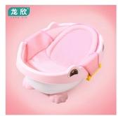 龍欣初生寶寶洗澡盆可坐躺通用新生兒兒童小孩沐浴桶感溫嬰兒浴盆Mandyc