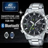 【公司貨】EDIFICE EQB-900D-1A 高科技藍牙太陽能智慧錶款 EQB-900D-1ADR