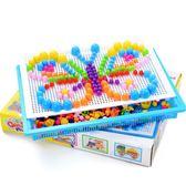 幼兒童益智蘑菇釘拼插板 寶寶立體拼圖玩具【一條街】