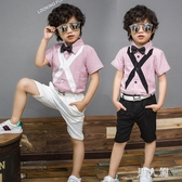 男童禮服中大童短袖襯衣套裝夏兒童小主持人演出服裝五分褲英倫風 PA17436『男人範』