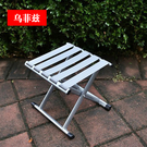 降價兩天 折疊椅子折疊凳子小馬扎折疊便攜...