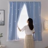 窗簾 免打孔安裝魔術貼遮陽臥室全遮光布簡易廚房出粗房短窗簾宿舍【快速出貨】