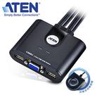 【免運費】 ATEN CS22U 2埠 USB VGA Cable KVM 多電腦切換器 / 附外接式切換按鍵