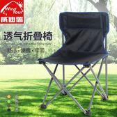 新年鉅惠威迪瑞戶外休閒折疊小靠椅 露營自駕野營釣魚便攜鋼管牢固椅子 小巨蛋之家