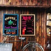 發光小黑板熒光板廣告板可懸掛式led版電子熒光屏手寫黑板廣告牌  WD