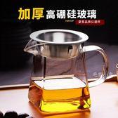 公道加厚耐熱玻璃海大號茶壺 DA3492【毛菇小象】