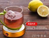 加熱杯墊愛科特加熱杯墊茶具耐熱茶壺創意玻璃壺過濾茶具套裝3178-JDYC 卡卡西