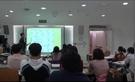 文化大學 - 姓名學課程 2011.3.19