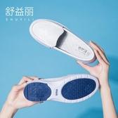 工作鞋 韓版包郵2019夏季新款護士鞋白色平底鏤空工作鞋坡跟氣墊防滑透氣 8號店