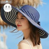 遮陽帽男生帽子女帽子帽子女秋季海邊出游度假沙灘帽百搭太陽帽【下殺85折起】