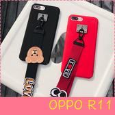 【萌萌噠】歐珀 OPPO R11  歐美簡約款 愛心 小熊 眼睛絲帶掛繩保護殼 素色全包硬殼 手機殼 手機套