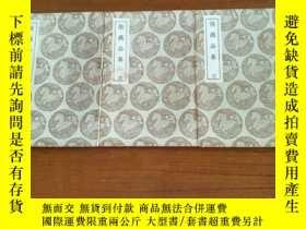 二手書博民逛書店民國罕見版,張燕公集 一套三冊全。Y260641 商務印書館