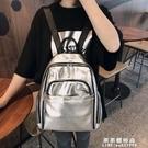 後背包女2020新款韓版時尚百搭大容量背包軟皮高級感洋氣【果果新品】