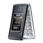 BENQ 2.4吋3G雙螢幕摺疊機T25 - 璀璨灰【愛買】