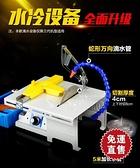 台磨機小型翡翠打磨機玉石雕刻機切割機拋光機工具電磨雙十一狂歡