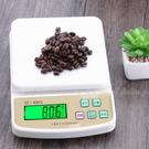 【DD425】3公斤兩用電源電子秤SF400A料理秤 (0.5g-3kg)可外接變壓器★EZGO商城★
