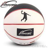 正品克洛斯威籃球74-803黑白色室外耐磨比賽用球炫彩花式街頭籃球 全館免運