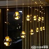 LED圓球小彩燈閃燈串燈婚慶房間布置裝飾燈窗簾掛燈滿天星星燈串 樂事館新品